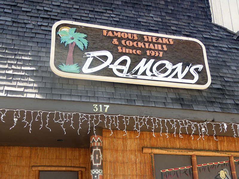 Damon's Steak House