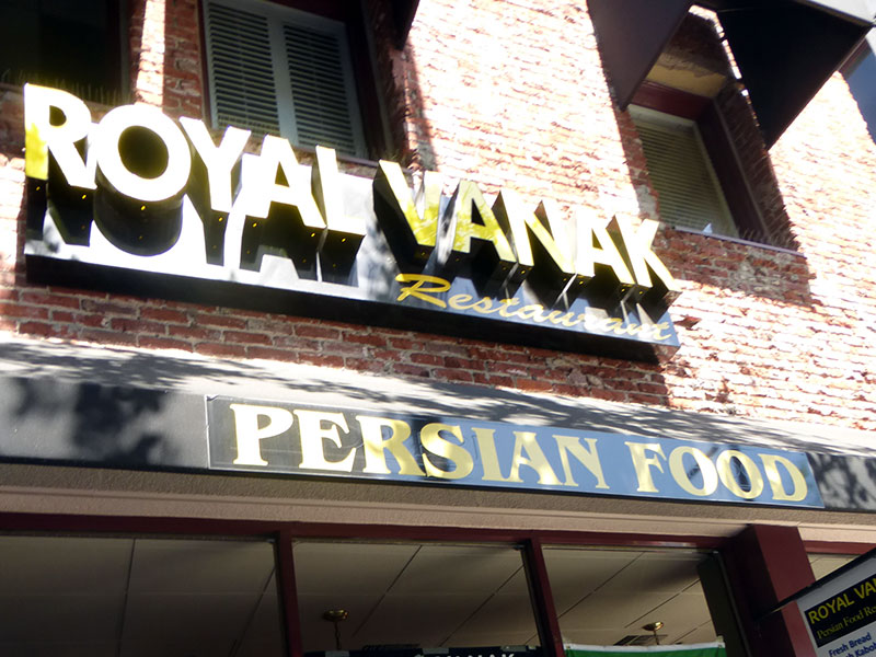 Royal Vanak