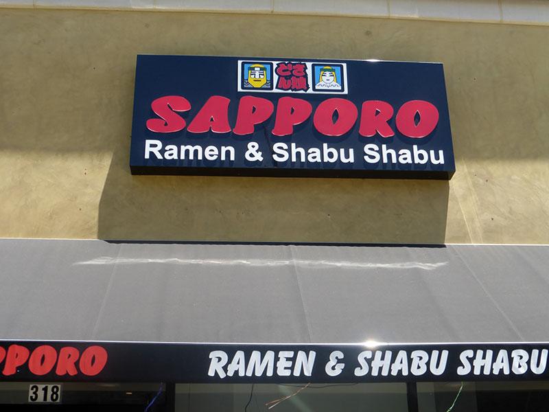Sapporo Ramen & Shabu Shabu Restaurant
