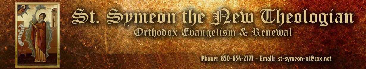 Saint Symeon the New Theologian