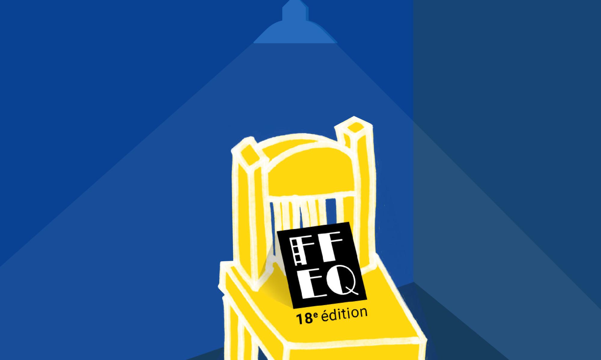 Festival du film étudiant de Québec