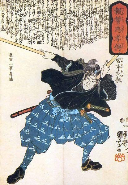 Miyamoto Musashi in his prime, wielding two bokken. Woodblock print by Utagawa Kuniyoshi.