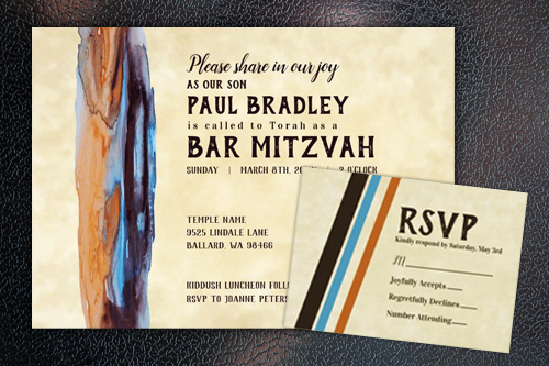 bar mitzvah invitations modern hebrew unique simple blue