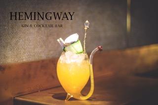 Hemingway cocktail 5