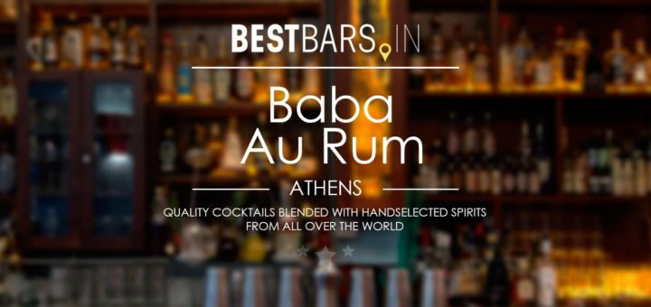 Baba Au Rum, Athens