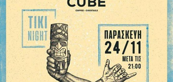Fridays Tiki Night at Cube Bar, Volos