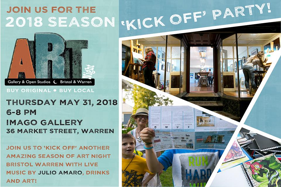 Art Night Kick-Off Party