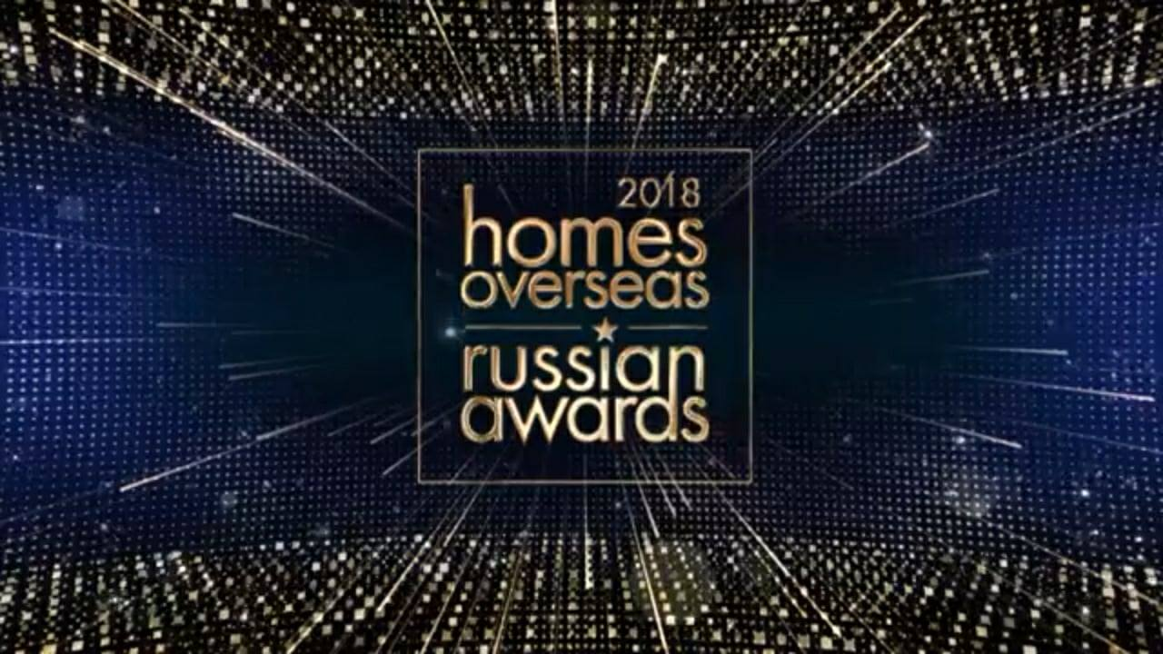 russian awards