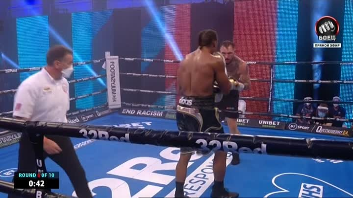 Anthony Yarde vs Dec Spelman