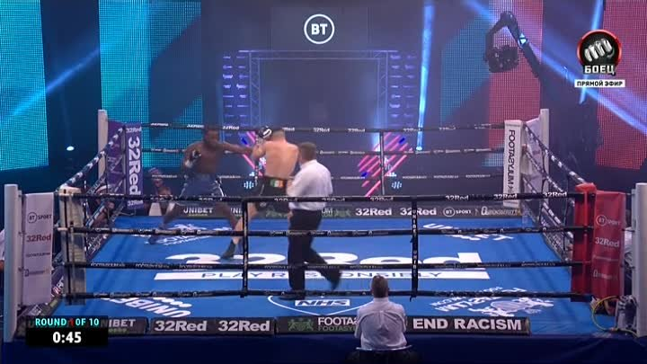 Mark Heffron vs Denzel Bentley