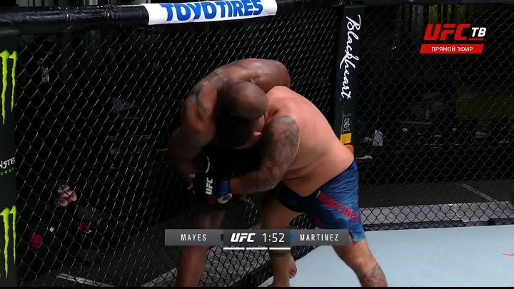 Don'Tale Mayes vs Roque Martinez (UFC FIGHT NIGHT 183)