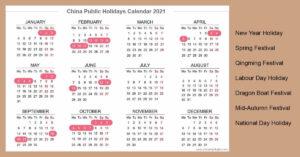 Chinese Public Holidays 2021