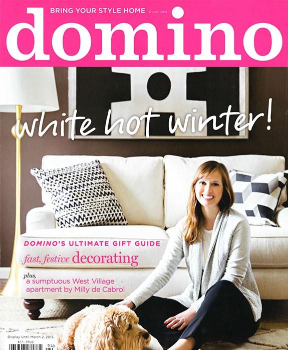 Domino, December 2014, Make a Bold Entryway, Summer Thornton Design