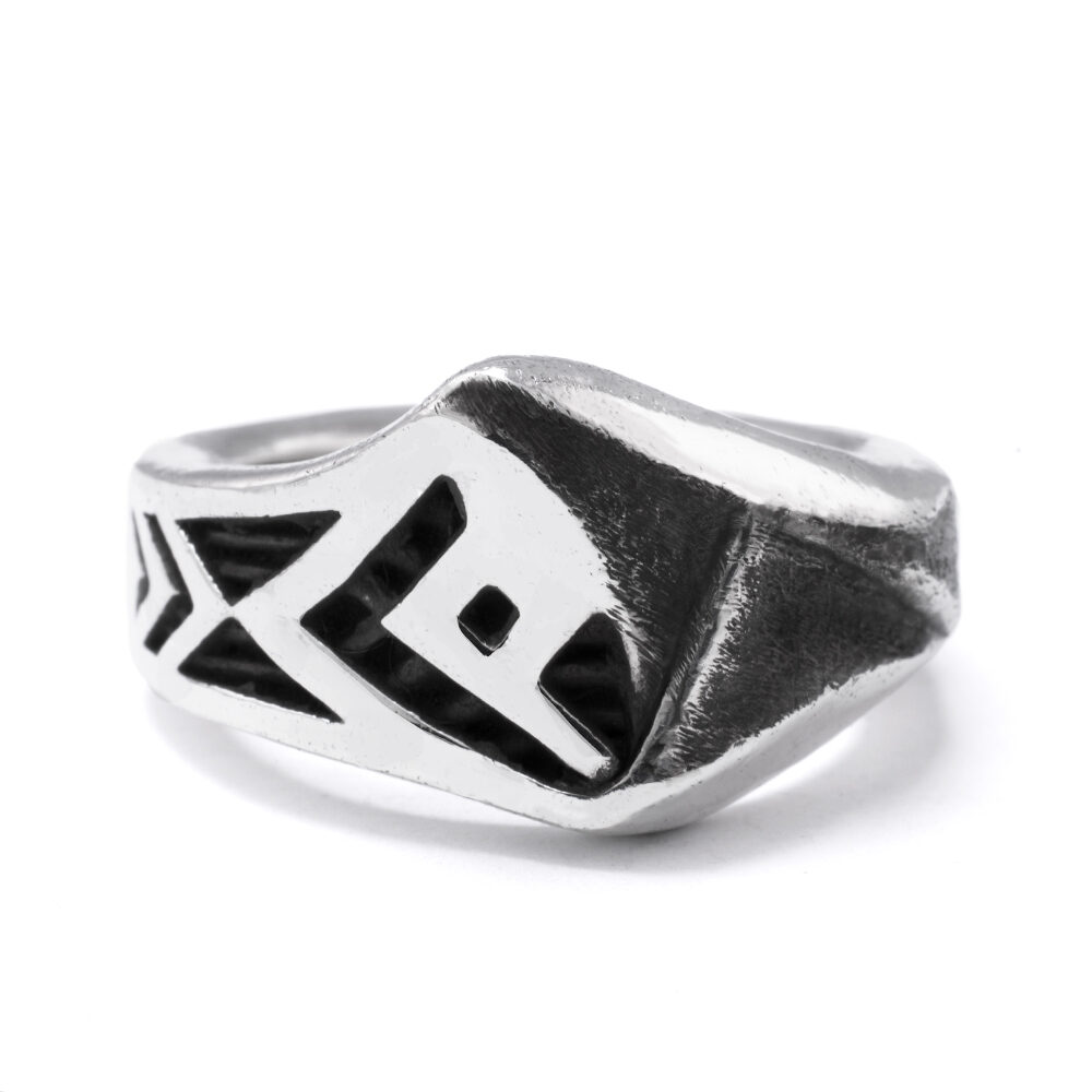 Ether11 Sterling Silver Balance Ring