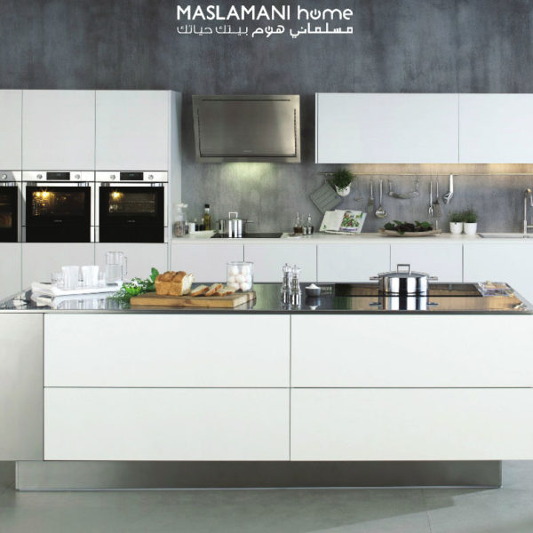 Maslamani Home Magazine