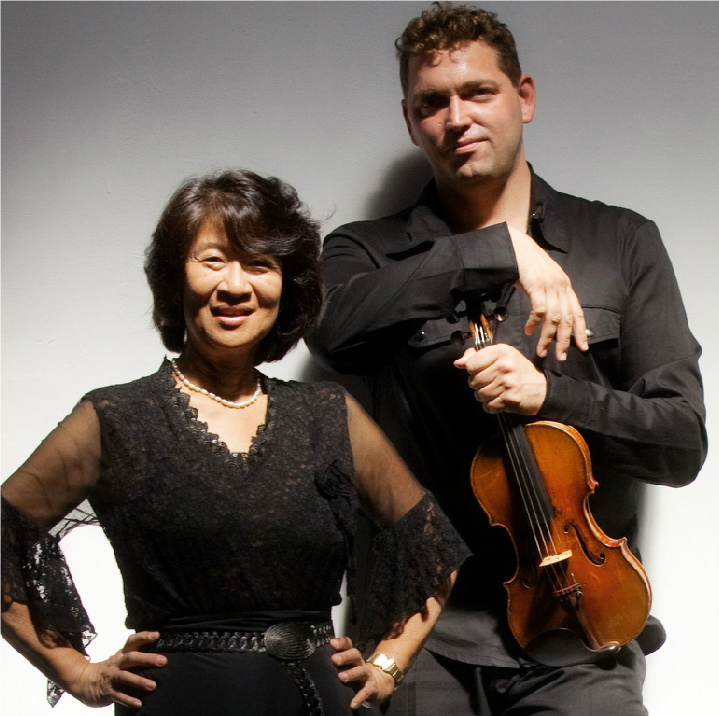 Moeckel & Fan Preview Britten's Violin Concerto: October 2018