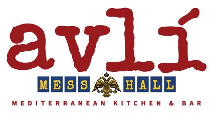 Avli Mess Hall
