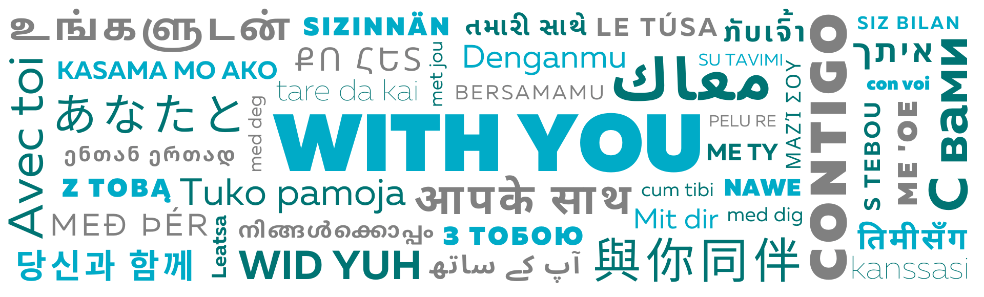 With You word cloud