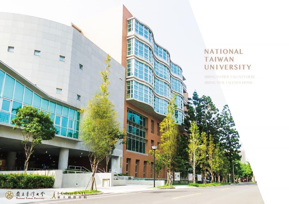 National Taiwan University International College