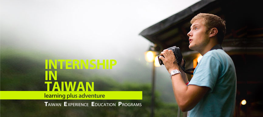 Taiwan Experience Education Programs