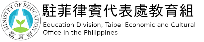 Philippines – Taiwan Education Partnership