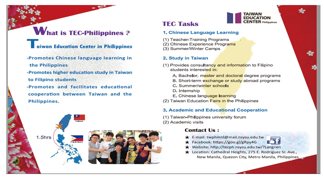 TAIWAN EDUCATION CENTER PHILIPPINES