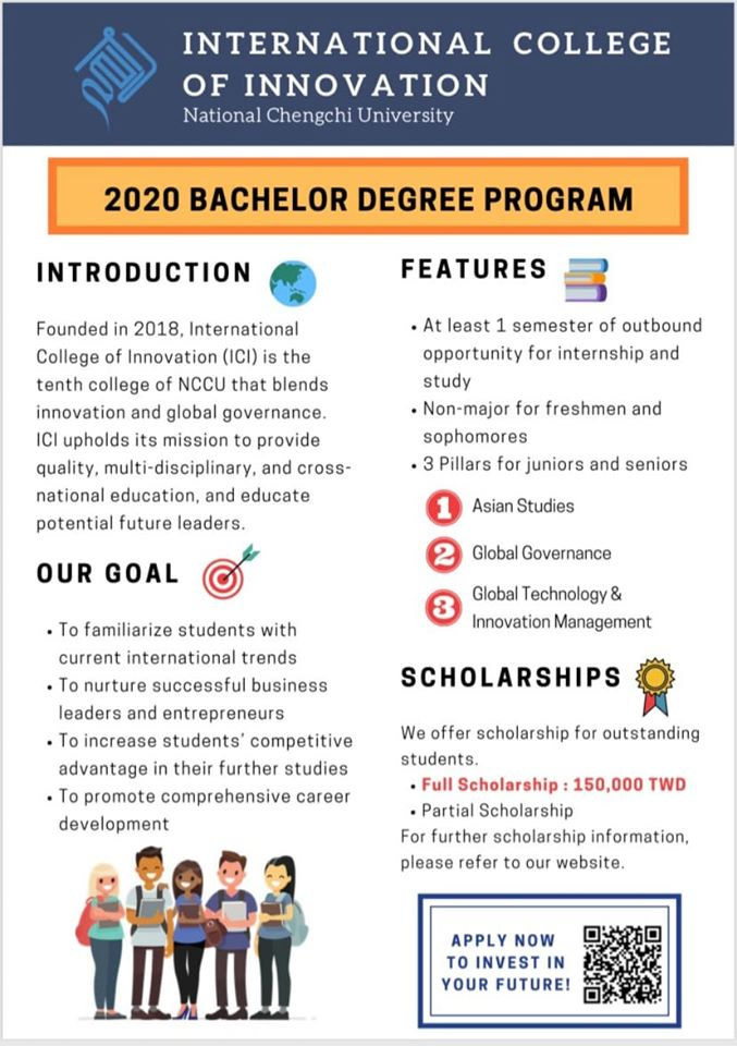 2020 Bachelor Degree Program by International College of Innovation of National Chengchi University