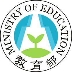 Taiwan Launches Online Higher Education Fair In PH