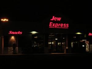 Jew Express