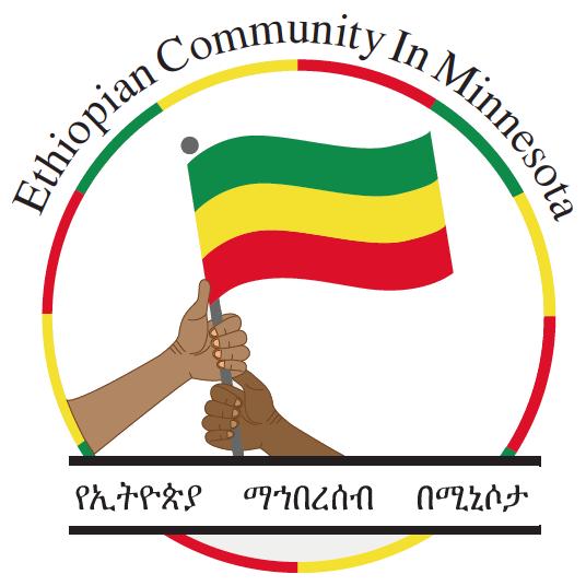 Ethiopian Community in Minnesota