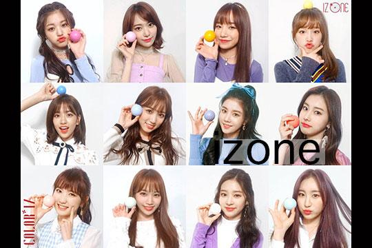 IZ*ONEกับเพลง Buenos Aires Girl's group มาแรงในยุคนี้