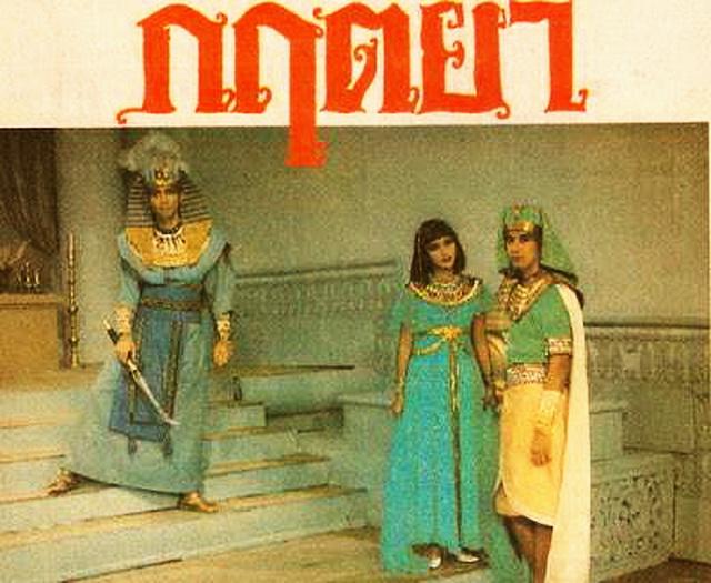 ละครไทยที่ดำเนินเรื่องเกี่ยวกับอียิปต์ ข่าวดารา ข่าวบันเทิง บันเทิง ไลฟ์สไตล์ รีวิวหนัง หนังน่าดู แนะนำละครเกี่ยวกับอียิปต์