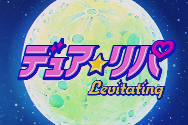 Dua Lipa สร้างความประทับใจให้กับแฟนเซเลอร์มูนในมิวสิควิดีโอตัวใหม่ในชื่อ 'Levitating' ข่าวดารา ข่าวบันเทิง บันเทิง ไลฟ์สไตล์ รีวิวหนัง หนังน่าดู DuaLipa Levitating