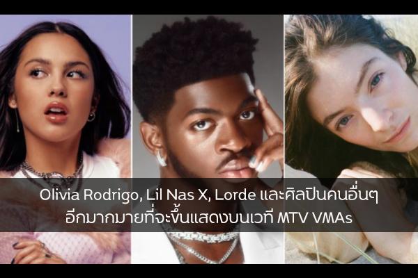 Olivia Rodrigo, Lil Nas X, Lorde และศิลปินคนอื่นๆ อีกมากมายที่จะขึ้นแสดงบนเวที MTV VMAs