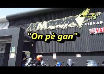 Accessoires Deux-roues | Motomania Group