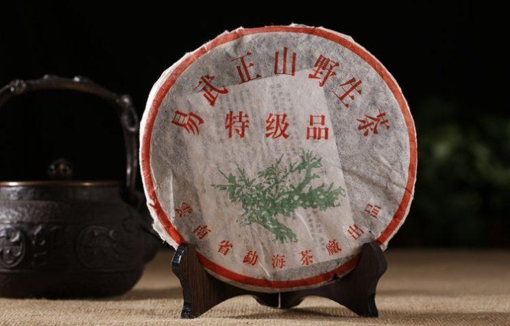 Puer Tea 易武正山野生茶 珍藏品