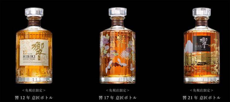 Suntory-hibiki 21Y Whisky special edition