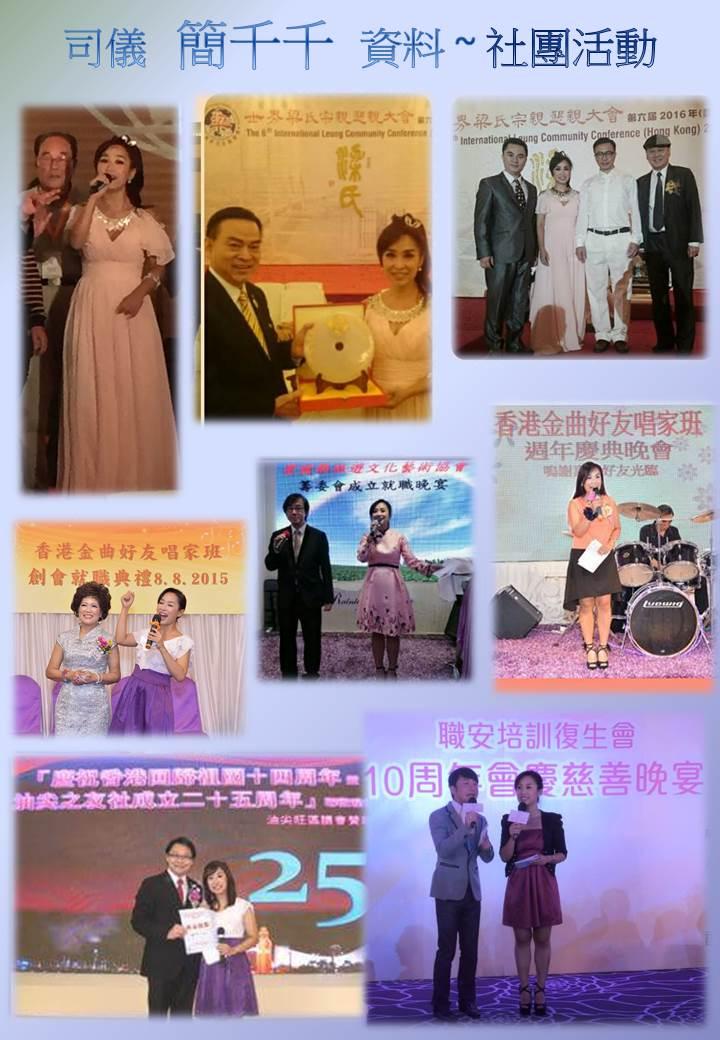 Community organization activities