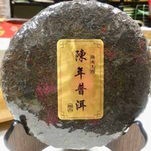 Puer Tea 陳年普洱 90年 熟茶