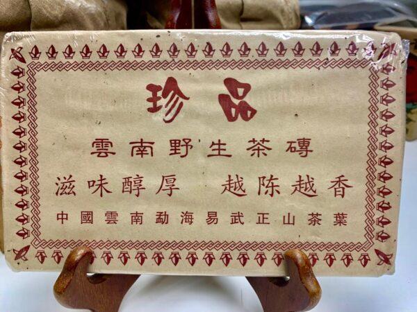 Puer Tea 勐海易武正山野生茶磚 2000年