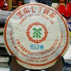 Puer Tea 中茶綠印老熟茶 90年代宮廷貢餠