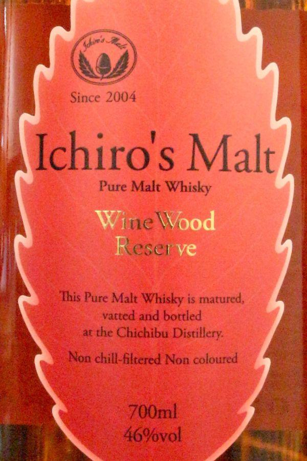 CHICHIBU 秩父 紅葉 Ichiro's Malt Wine Wood Reserve