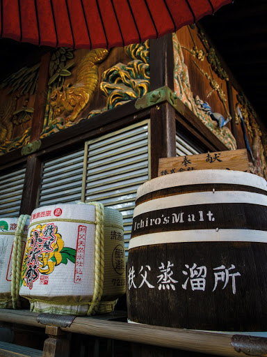 CHICHIBU 秩父 綠葉 Ichiro's Malt Double Distilleries