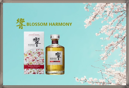 Hibiki Blossom Harmony 2021 響 櫻花桶