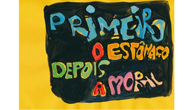 A acomodação brasileira