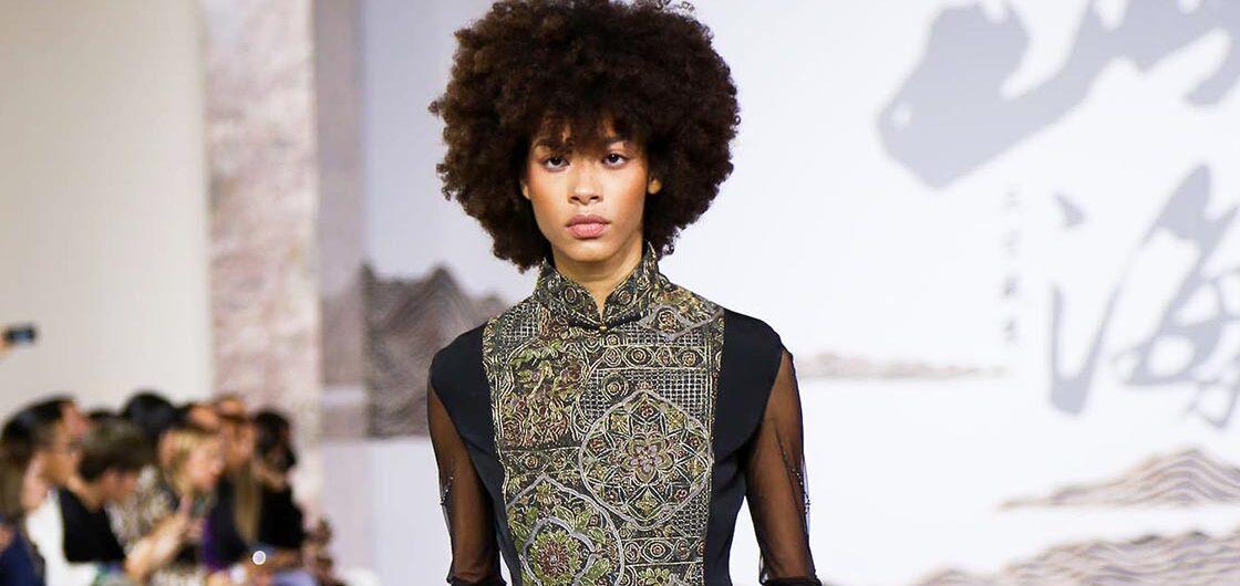 suncun fashion 2020