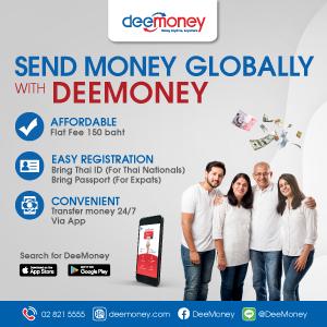 DeeMoney