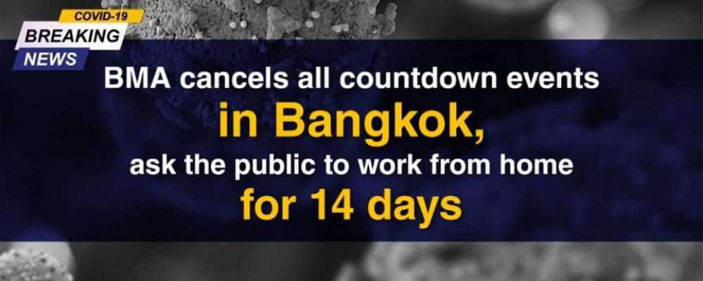 BMA cancels all countdown events in Bangkok