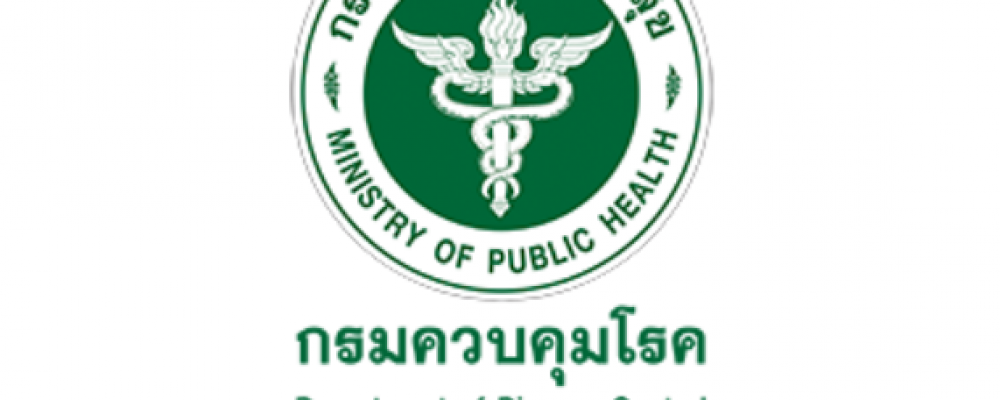 Foreign nationals in Thailand will receive COVID-19 vaccine starting June 7