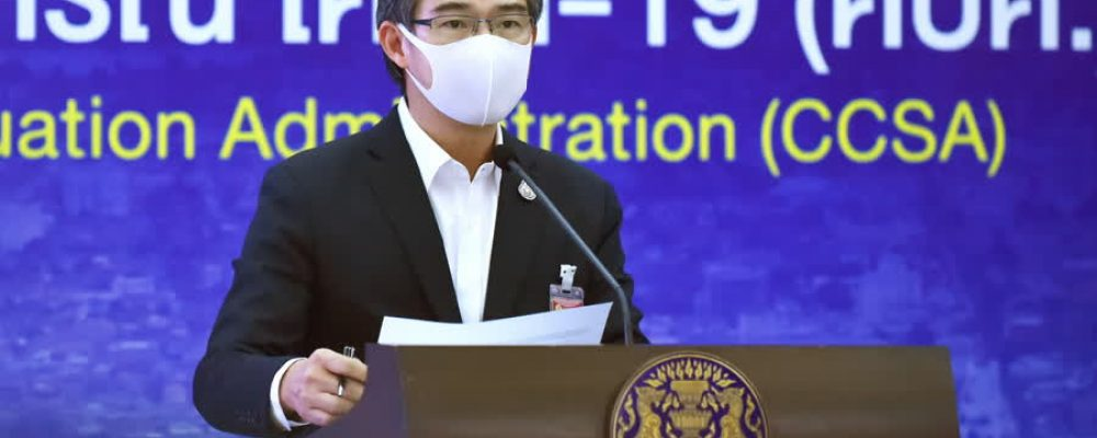 Thailand to get 71m more COVID-19 vaccine doses this year; Pfizer for teens
